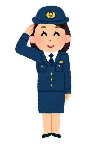 th_job_police_woman