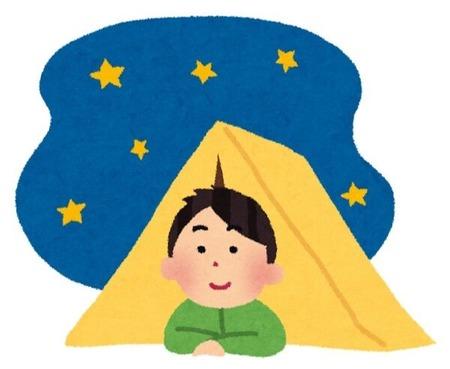 camp_tent_manのコピー