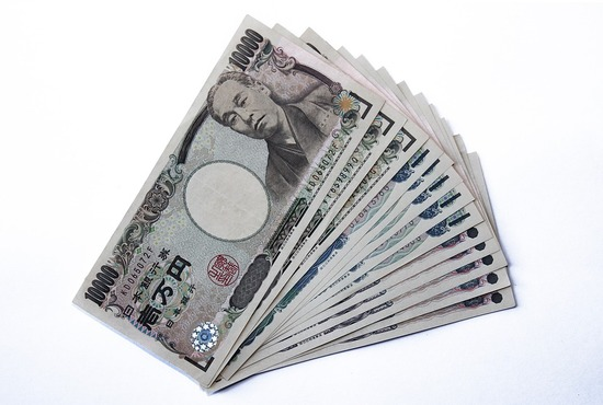 yen-2451993_960_720