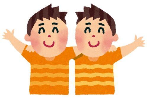 th_futago_boys