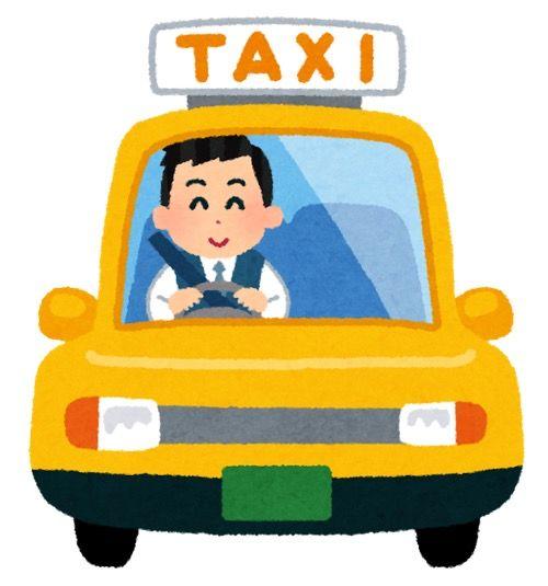 th_taxi_driver_untensyu3