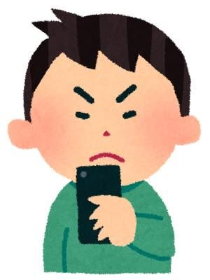 th_smartphone_man_angry