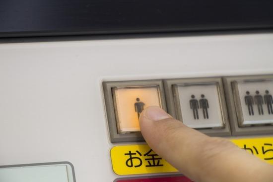 神奈川から140円の切符で大阪に向かった男性、姫路駅まで寝過ごしてしまい逮捕