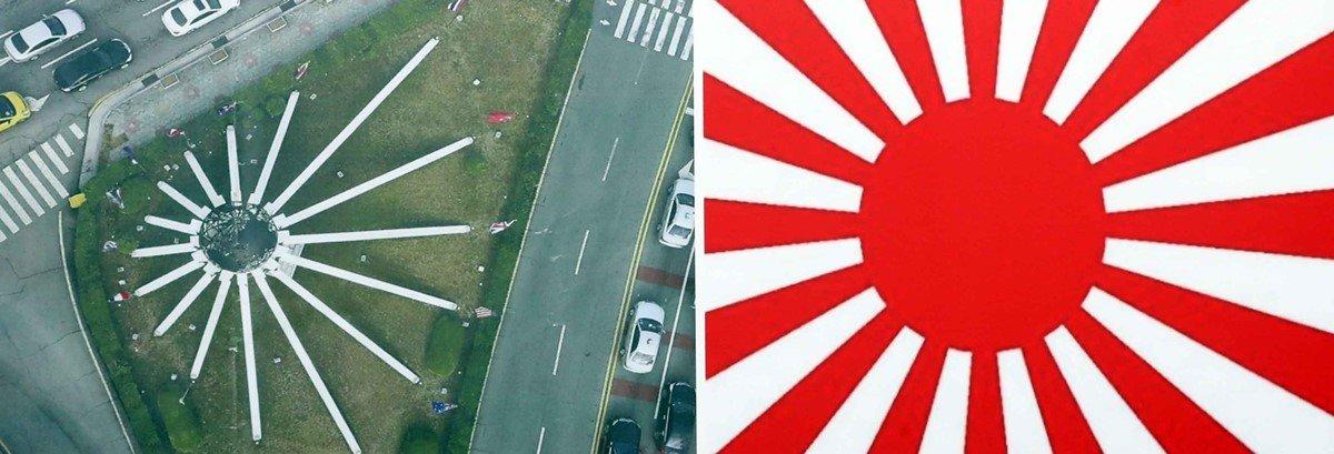 【韓国】上空から撮影した「国連軍記念塔」が旭日旗に見えると大騒動