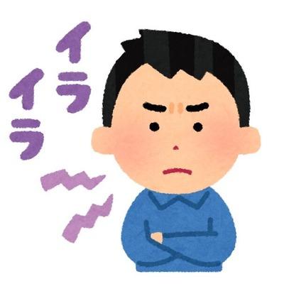 hyoujou_text_man_irairaのコピー