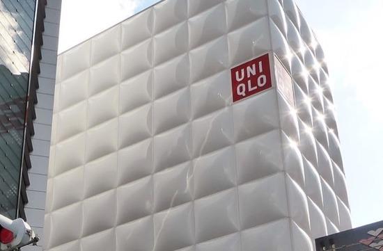1024px-UNIQLO_Osaka_Shinsaibashi_(day)のコピー