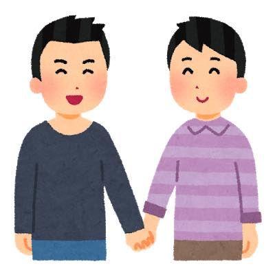 th_couple_man_man