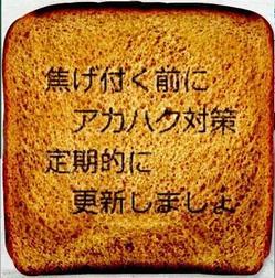 akahakuimg001