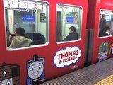 電車トーマス
