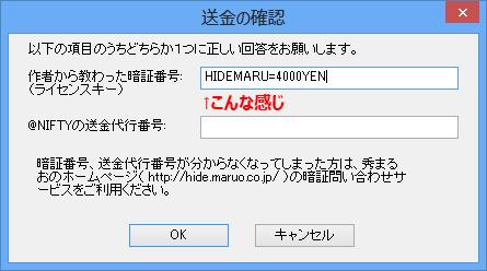 20120916193435