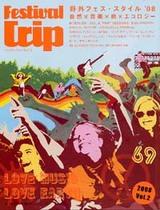 『Festival Trip』 Vol.2