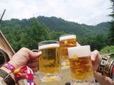 山 WITH BEER