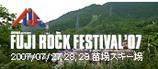 FUJI ROCK '07 ロゴ