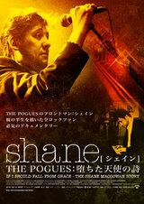SHANE映画