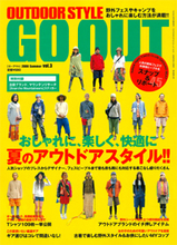 OUTDOOR STYLE GO OUT 3