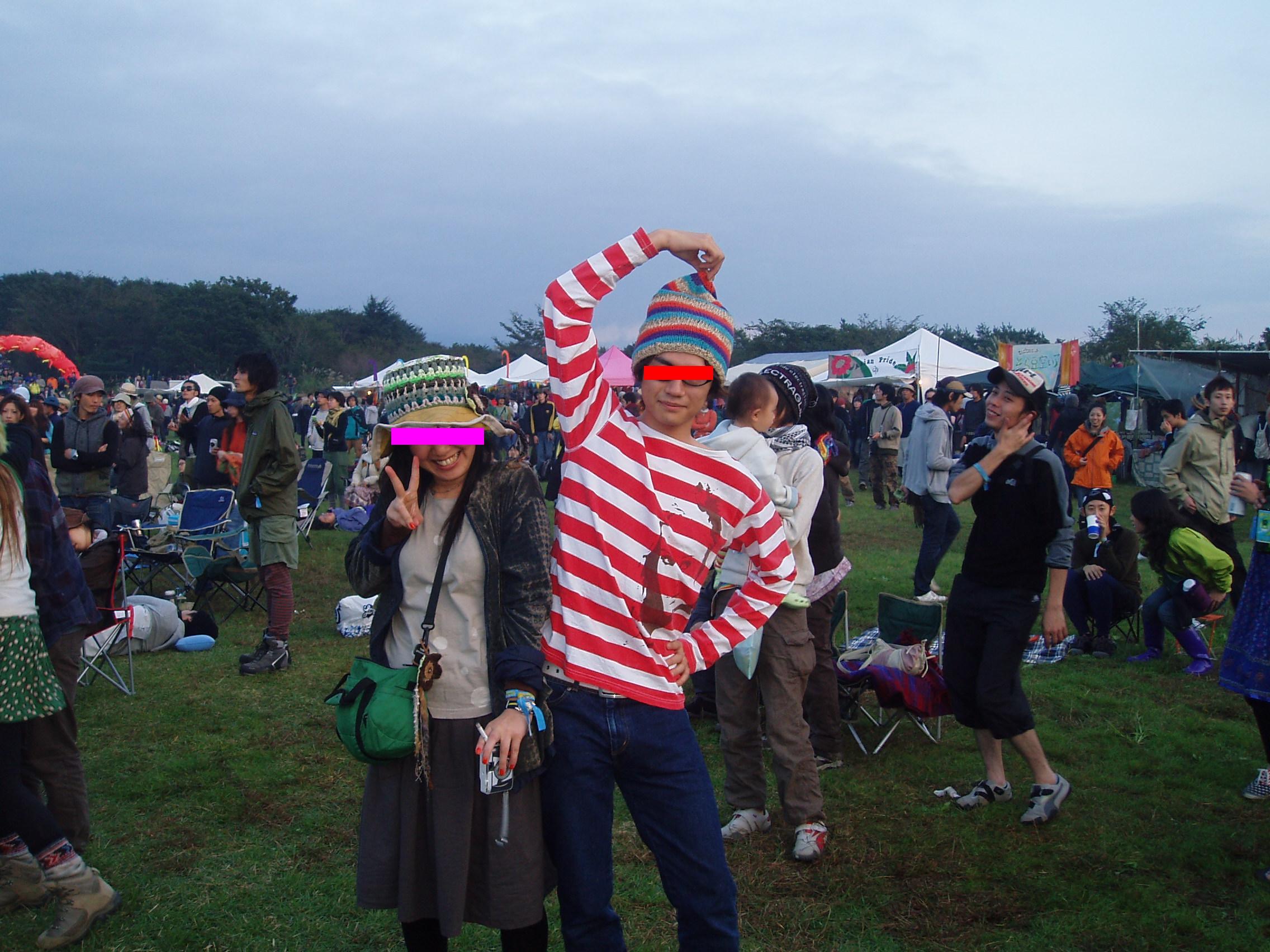 朝霧'07 ウォーリー �