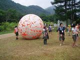 FUJI'08 ゴムボール