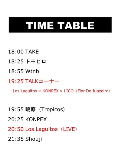 TIME TABLE_201226