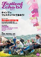 『Festival Echo 08』