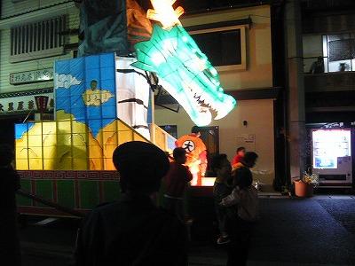 日田 ドラゴンボール クリスマスパレード