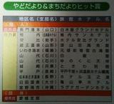 25c2b9c4.jpg
