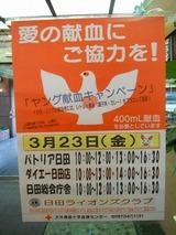49846193.jpg