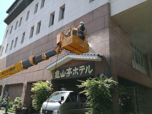 日田温泉 亀山亭ホテルの外壁の掃除と畳替え (16)