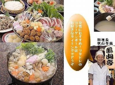 日田どん鍋を語る料理長