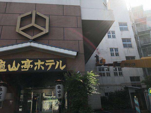 日田温泉 亀山亭ホテルの外壁の掃除と畳替え (13)