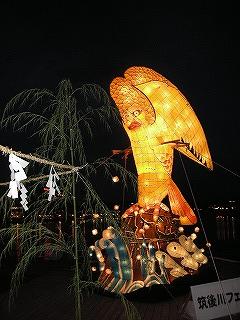 筑後川フェスティバル
