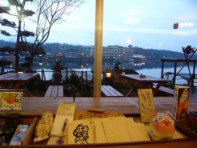 日田の観光、イベントと日田温泉 亀山亭ホテル