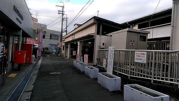阪急京都線柴島駅