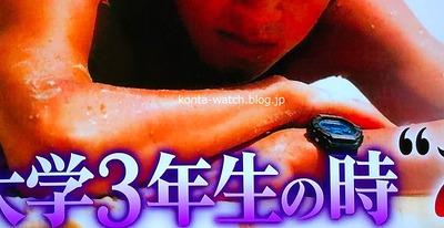 大沢 たかお カシオ Gショック  DW-5900C-1 三つ目モデル 『日曜日の初耳学』より