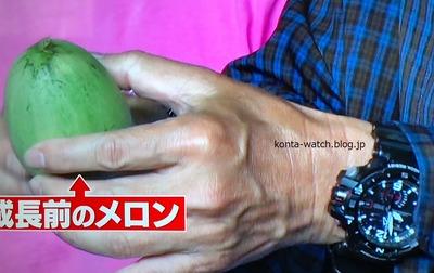 ヒロミ カシオ Gショック スカイコックピット 『黄色いハンカチ突撃隊2時間SP』より