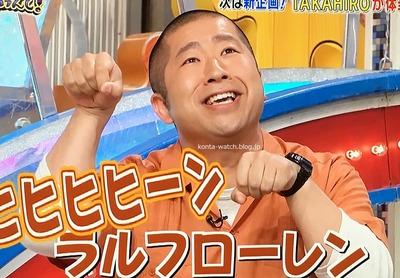 澤部 佑(ハライチ) カシオ Gショック  35周年記念 ポーター コラボモデル 『1億人の大質問!?笑ってコラえて!』より