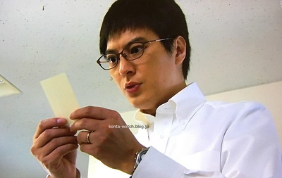 塚本 高史 クヌートガット クルーツクロノ 『ハラスメントゲーム 秋津VSカトクの女』より