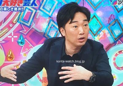 小沢 一敬(スピードワゴン) カシオ Gショック MT-G 『アメトーーク!釣り大好き芸人』より