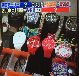 黒田アーサー G-SHOCK/フランク三浦/ディーゼル/プーマ/アイスウォッチ/