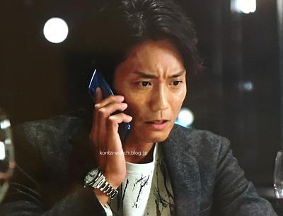 永井 大 ロレックス エクスプローラーⅡ ホワイトダイヤル 『シャーロック』より