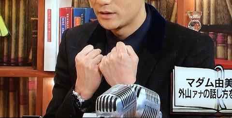 稲垣吾郎(SMAP) カルティエ カルティエ カリブル ドゥ カルティエ ダイバー