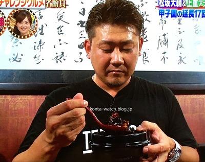 松坂 大輔(埼玉西武ライオンズ) フランク・ミュラー ヴァンガード クロノグラフ 『有吉ゼミ』より