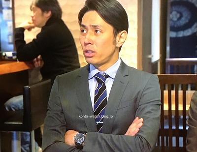 袴田 吉彦 ランチ合コン探偵.3