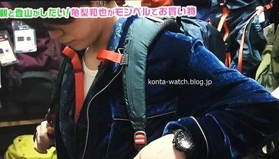 亀梨 和也(KAT-TUN) プロトレック PRW-6100シリーズ ブラックチタンリミテッド