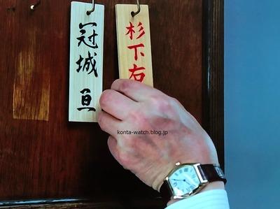 水谷 豊 カルティエ トーチュ ウォッチ LM 『相棒 season19』より