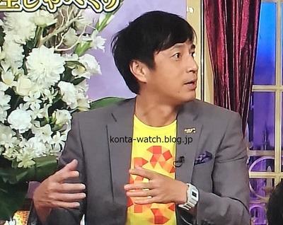徳井 義実(チュートリアル) カシオ Gショック ミリタリーカラーシリーズ しゃべくり007 より