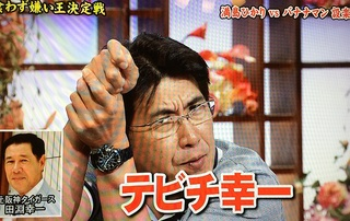 とんねるず 石橋貴明 シャネル J12H0940 メンズ クロノグラフ セラミック