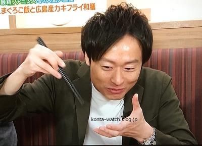 川西 賢志郎(和牛) アニエスベー マルセイユ ソーラー ペア オム クロノグラフ 『王様のブランチ』より