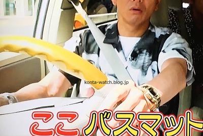 木村 拓哉 カシオ Gショック フルメタルG-SHOCK ゴールド/ブラック 『ぴったんこカン・カンスペシャル』より