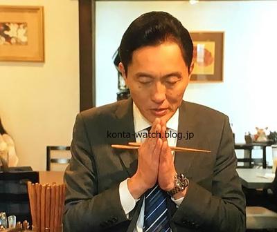 松重 豊 タグ・ホイヤー カレラ クロノグラフ