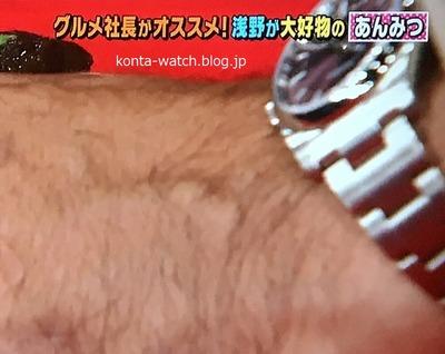 浅野 忠信 ロレックス オイスター・パーペチュアル39  ダークロジウム 『ウチのガヤがすみません!』より